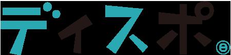 資源循環業界専門求人サイト